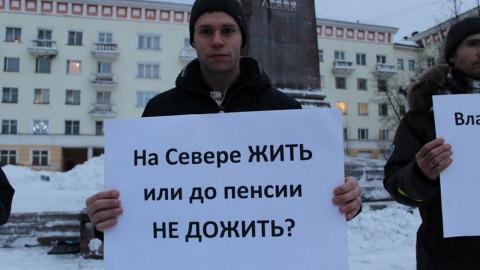 Митинг о недоверии правительству пройдет на Сахалине