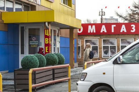 Отмена ЕНВД закроет приморские магазины