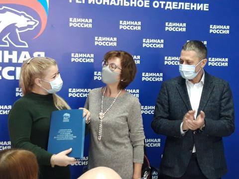 Во Владивостоке наградили волонтеров за помощь городу и его жителям