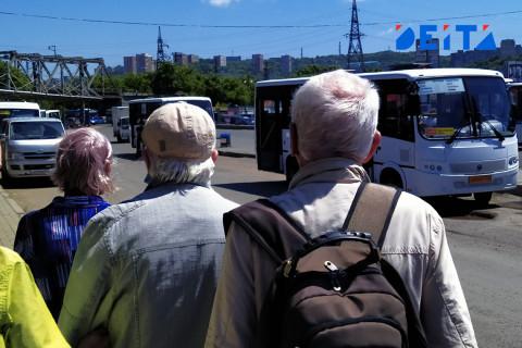 Некоторым россиянам разрешили досрочно выйти на пенсию