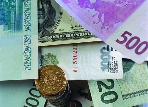 Курс евро упал сильнее всего за полгода