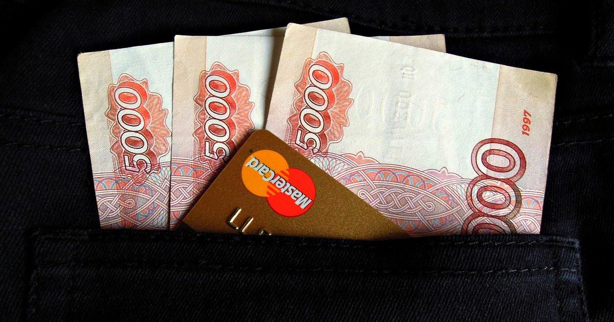 Названа самая редкая операция с банковскими картами в России