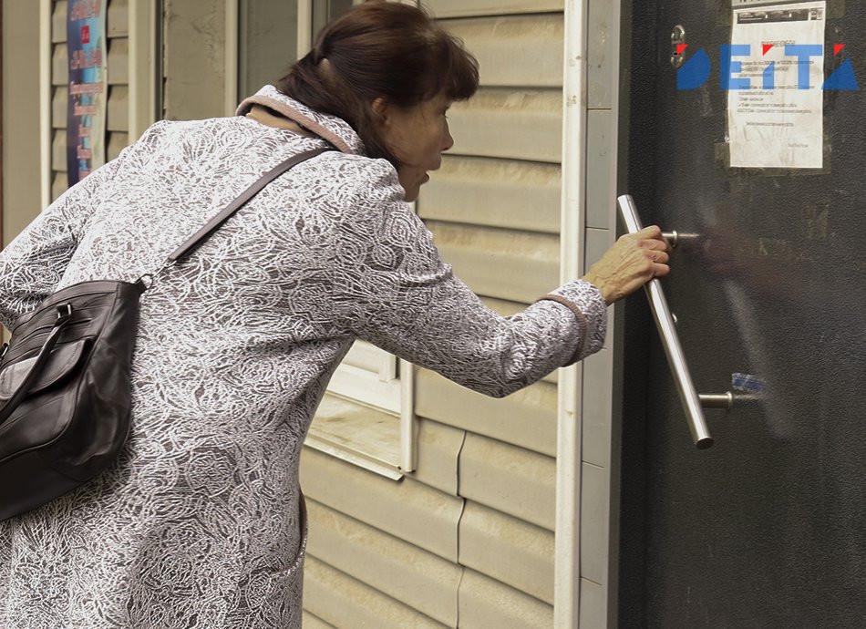 Озвучено, кого могут лишить пенсии в России