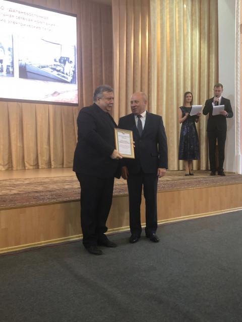 Хабаровские энергетики получили благодарственное письмо мэра