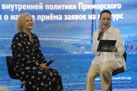 В Приморье стартовал конкурс на получение губернаторского гранта