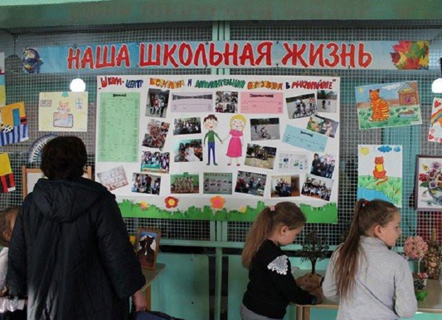 В 70 школах Приморья будет работать Российское движение школьников