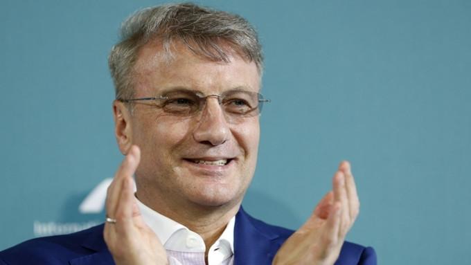 Комиссии за переводы обеспечили Сбербанку рекордную прибыль