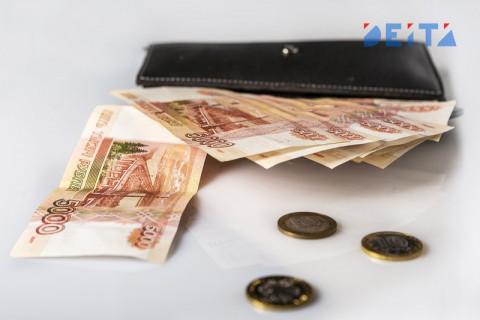 Повысят ли налоги на зарплату россиян, рассказали в Минфине