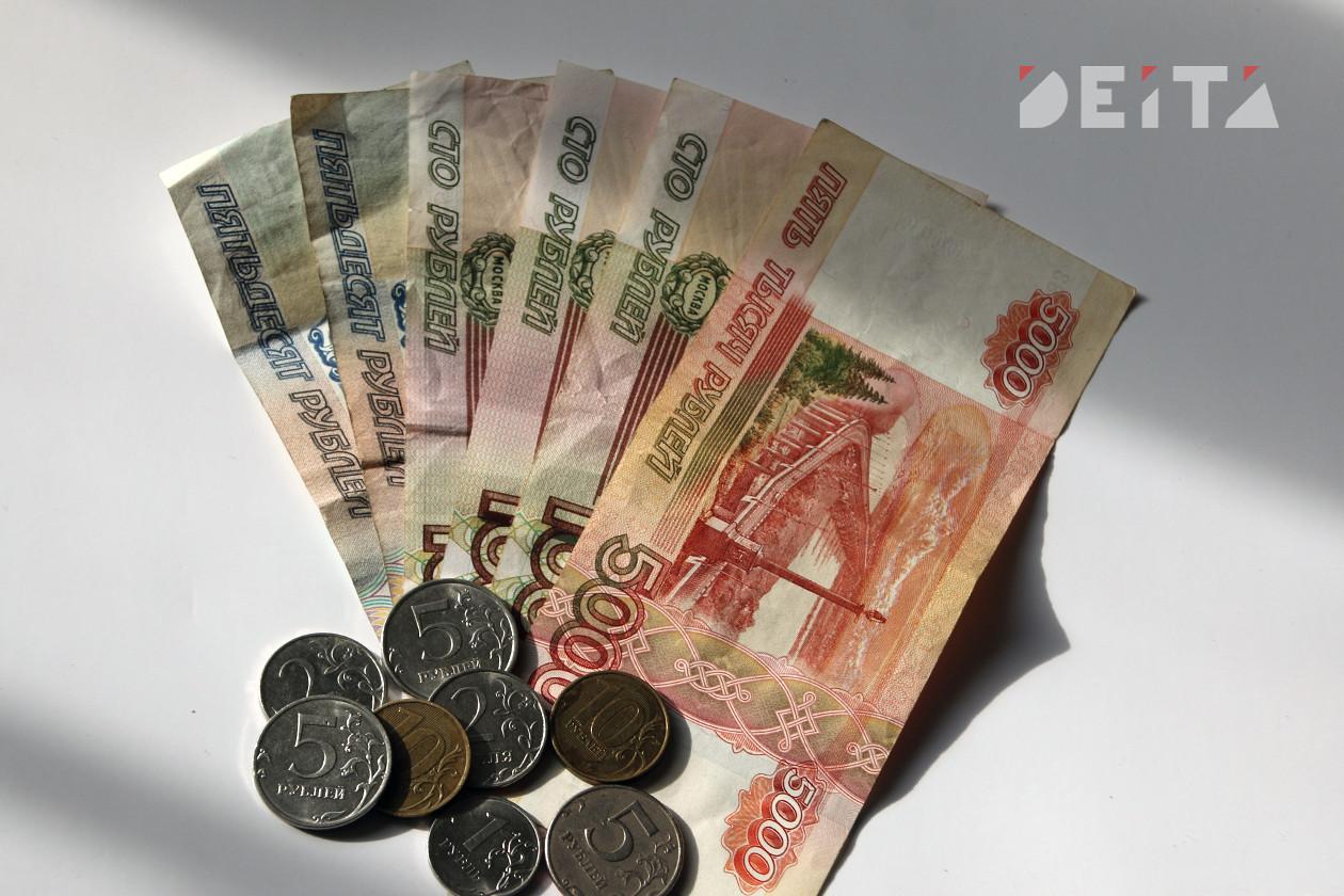 По 3 тысячи рублей выплатят в сентябре россиянам