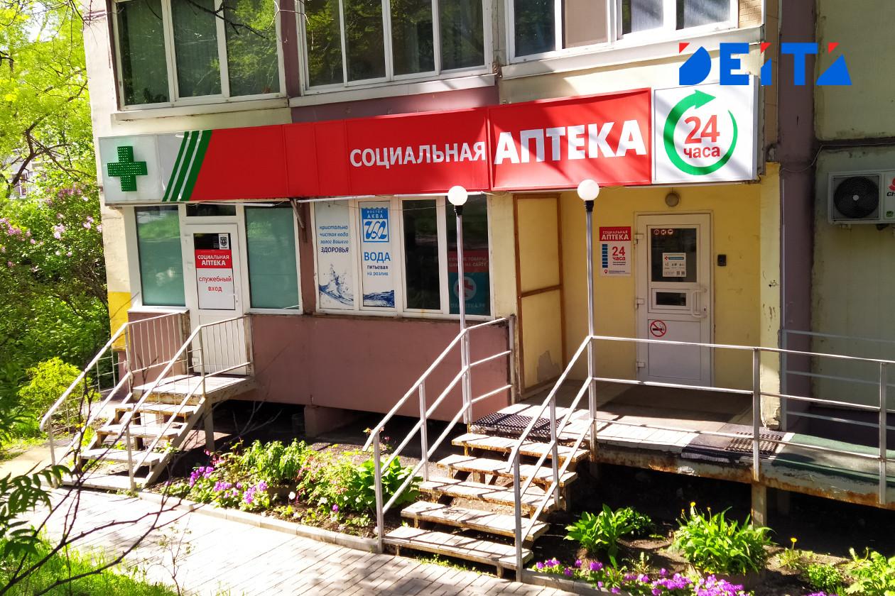 Аптеки выселяют из жилых домов