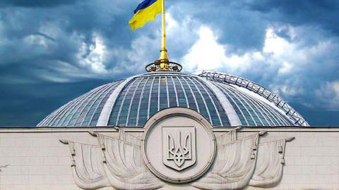 Украинские депутаты подрались за Зеленского