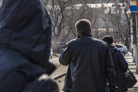 """""""Тотальный контроль"""" установят за каждым россиянином"""