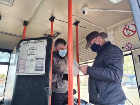 Административная комиссия проверила работу автобусов и точек общепита во Владивостоке