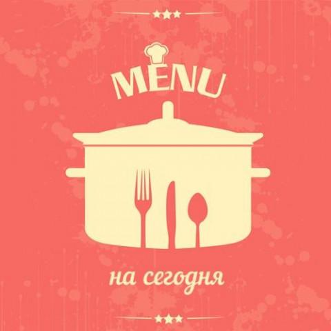 Гости? Праздник? Полноценное меню для вашего стола
