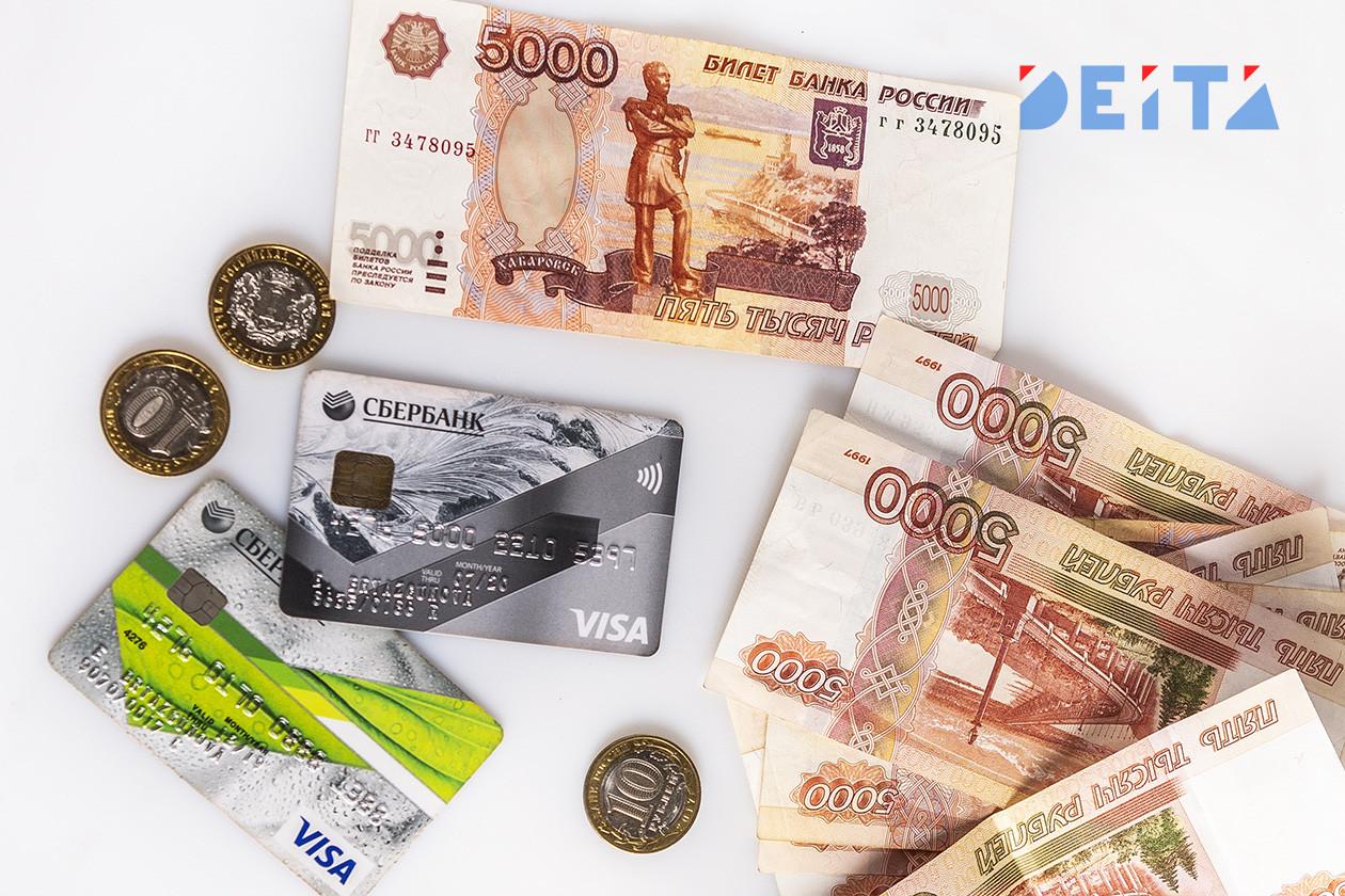 В России будут автоматически списывать налоги с карты
