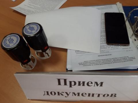 Кандидатов регистрируют в Приморье