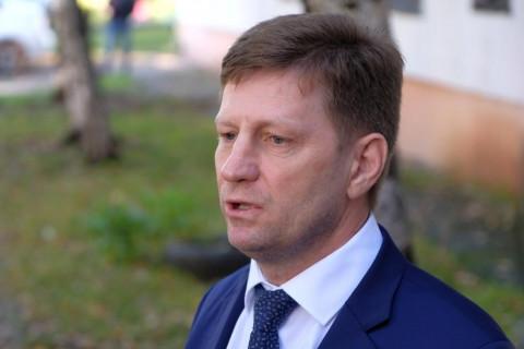 Губернатор Фургал не признал вину