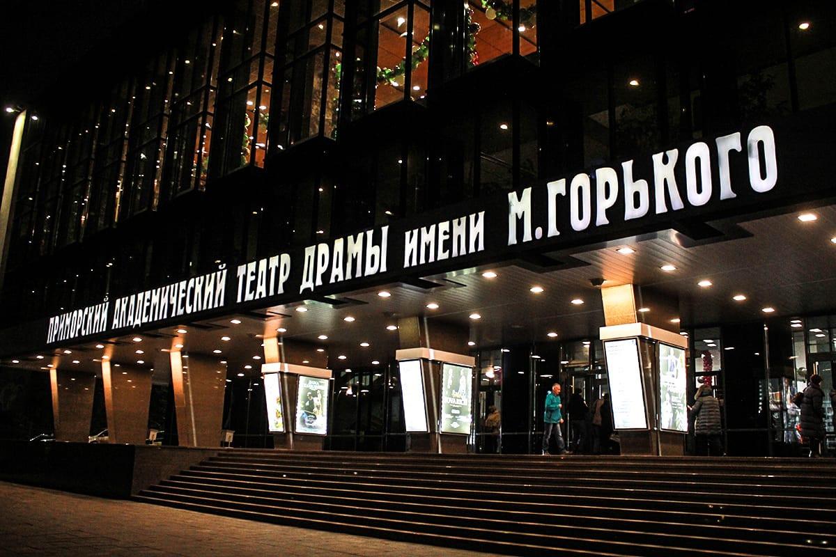 Театр Горького открывает новый сезон в Приморье