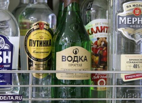 Россиян может ожидать подорожание водки