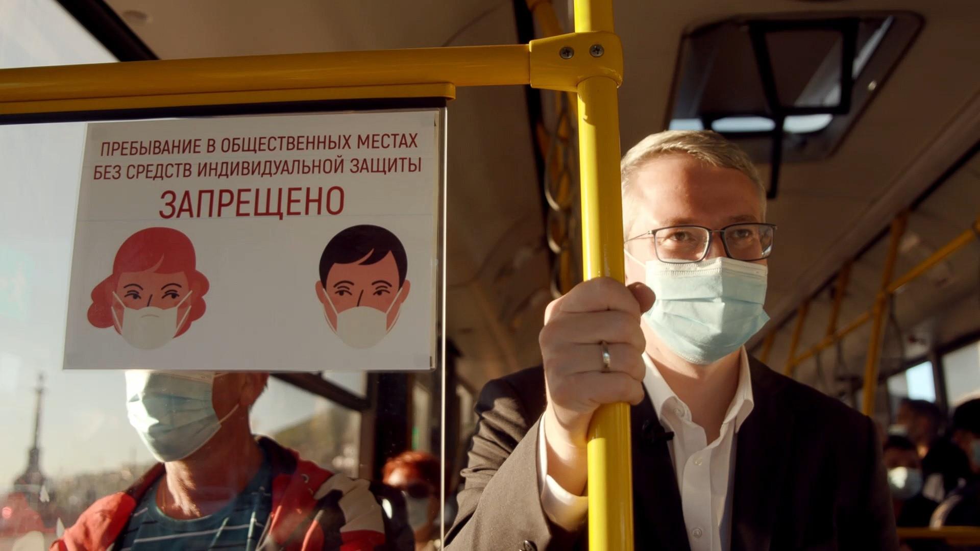 Солодов решил бороться с нарушителями масочного режима
