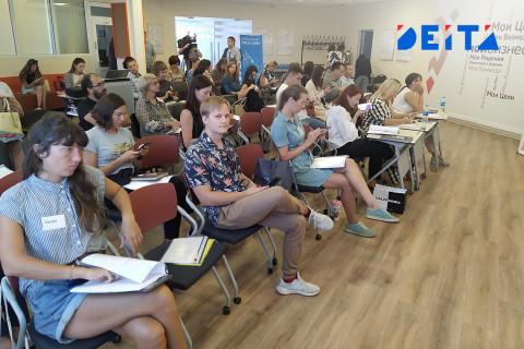Акселератор для социальных предпринимателей Приморья стартовал во Владивостоке