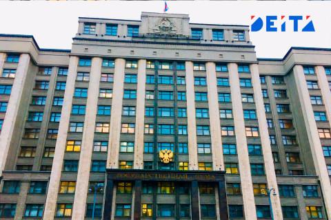 В Совфеде назвали три главных задачи России в 2021 году