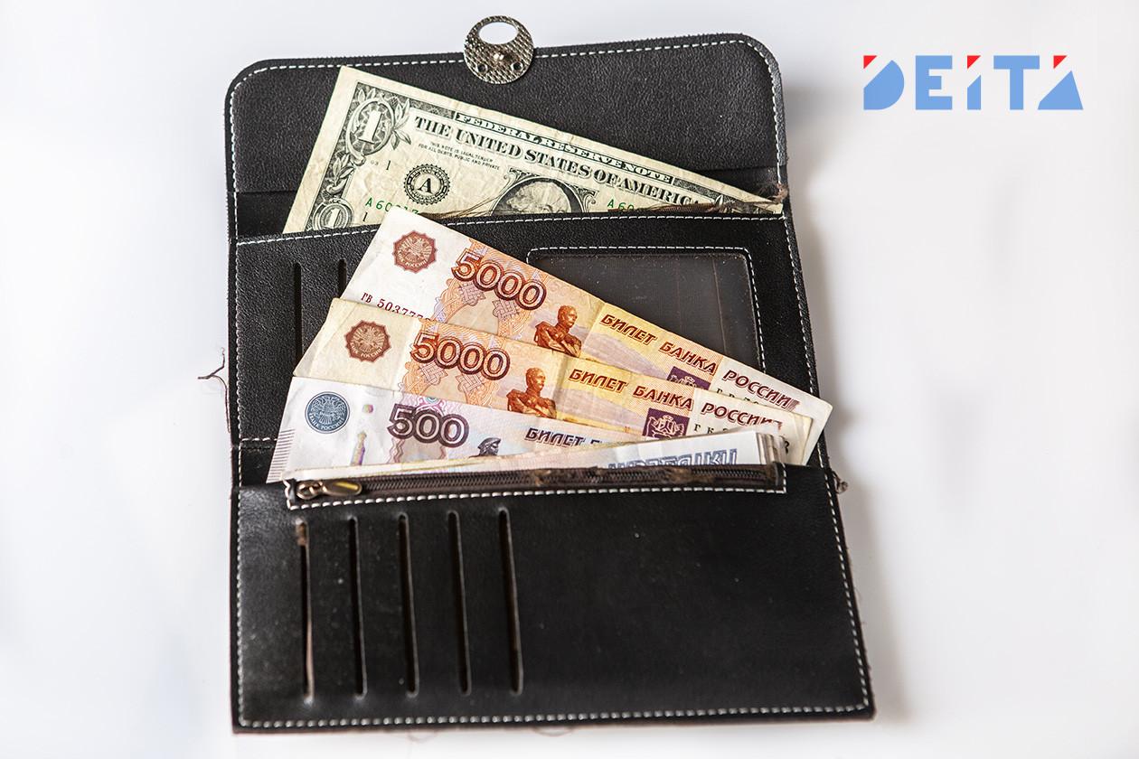 Россияне за неделю стали тратить на тысячу рублей больше