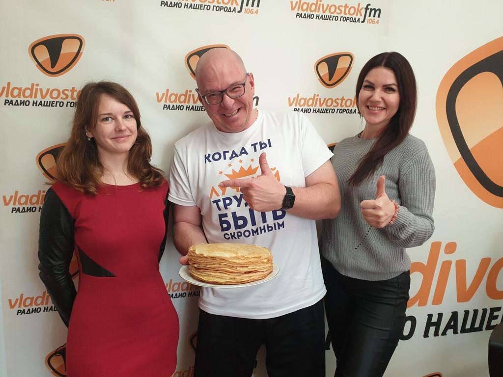 «Владивосток FM» приглашает на Масленицу и угощает вкусными блинами