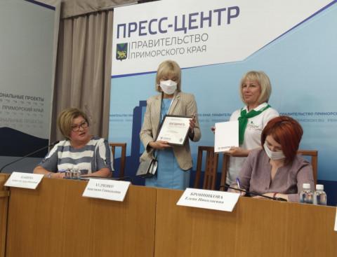 Польза и задор: команда из Приморья покорила жюри в Москве на форуме здоровья