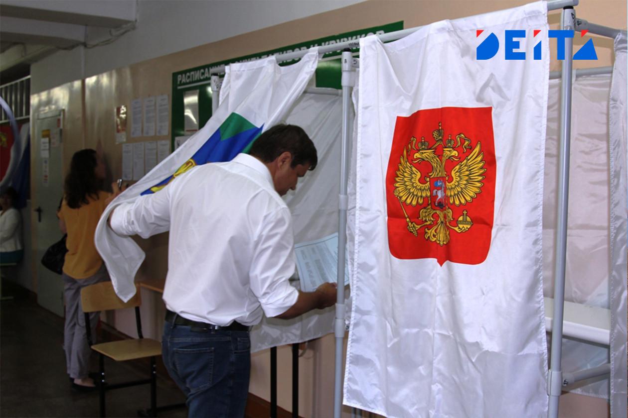 «Перемен?»: у россиян появилось дурное предчувствие