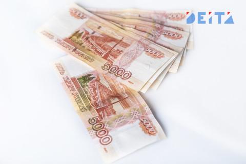 «Денежная компенсация»: россиян начали ловить на новую удочку