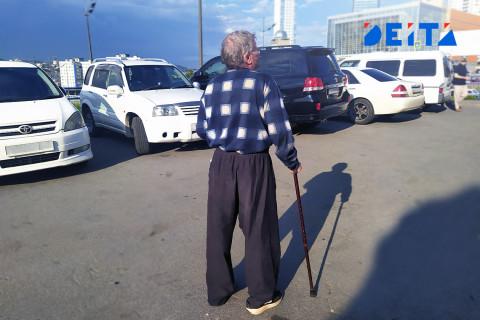 Уходить на пенсию в 45 лет предложили в России