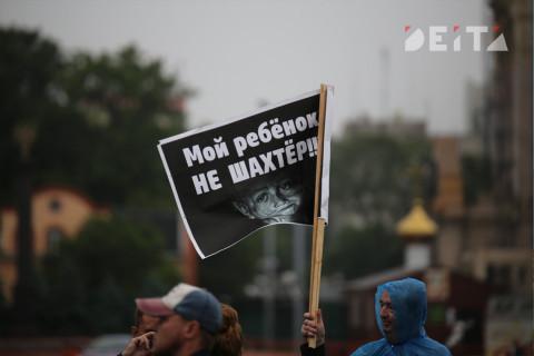 Протестная активность растет на Сахалине