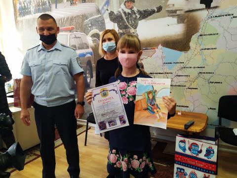 Награждение победителей в конкурсе «Взгляд из-за парты» состоялось в Приморье