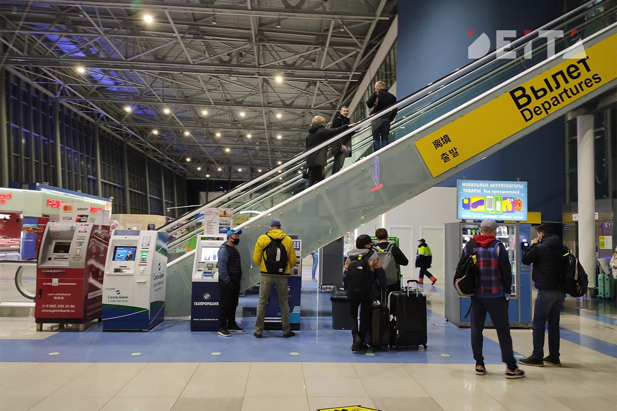 Россиян ждёт новая проверка в аэропортах