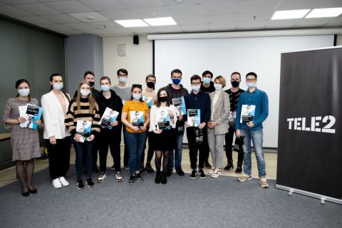 Tele2 определила победителей именной стипендии в ДВФУ