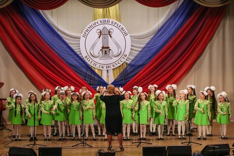 Юные музыканты Дальнего Востока встретились на региональных конкурсах