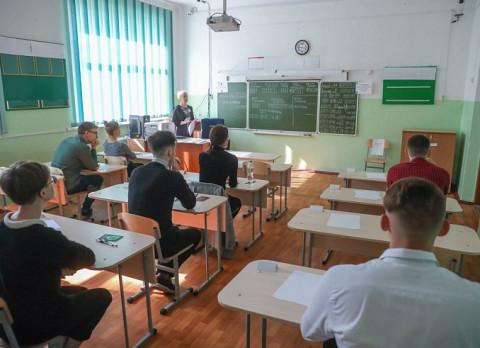 Школьники Приморского края могут побороться за миллион рублей
