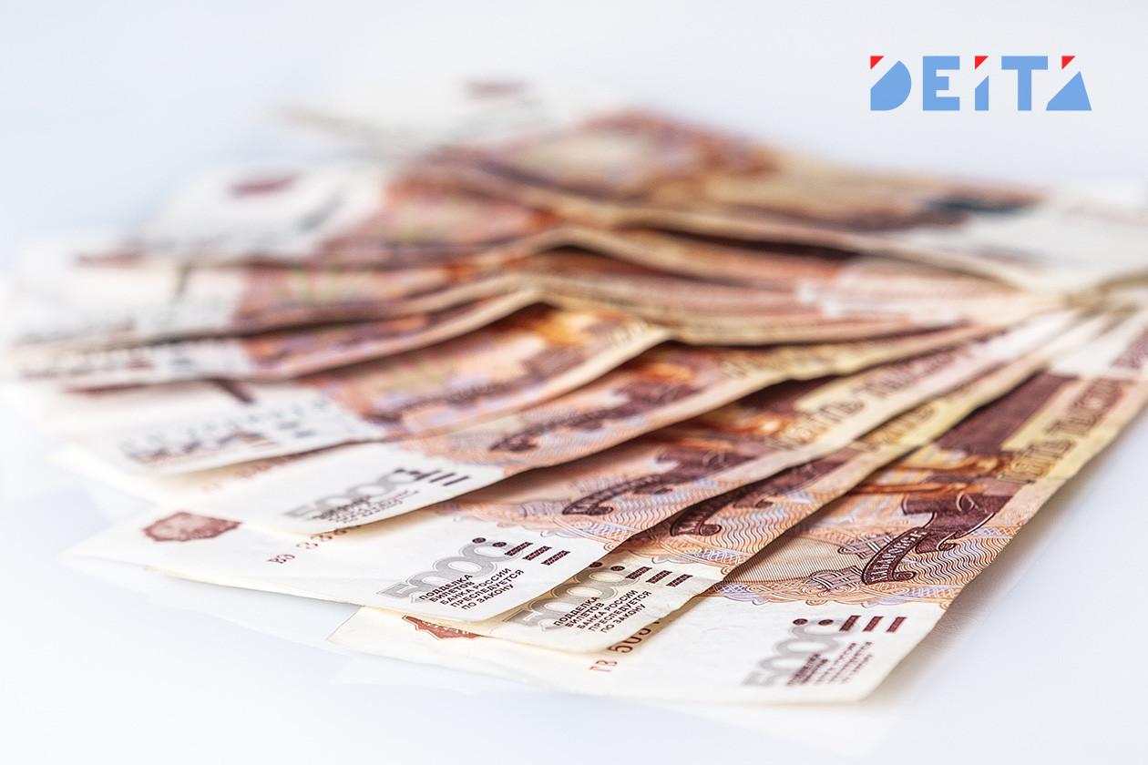 Путин создал комиссию по борьбе с отмыванием денег