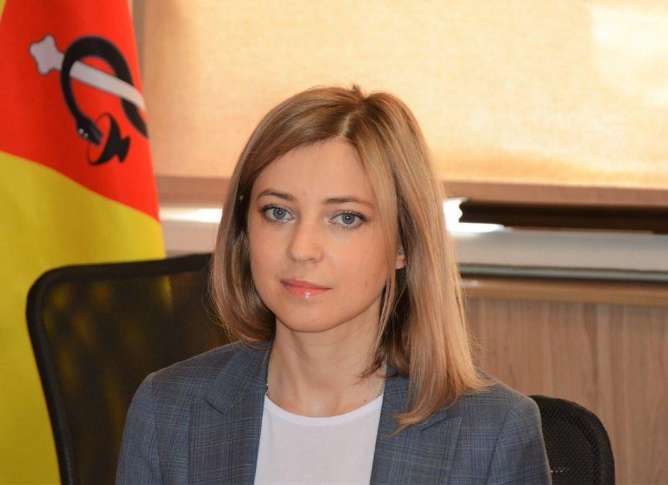 Поклонская обратилась с заявлением на Порошенко в генпрокуратуру Украины