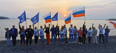Приморские единороссы отметили День России ярко