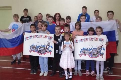 Детям Приморья рассказали про День России