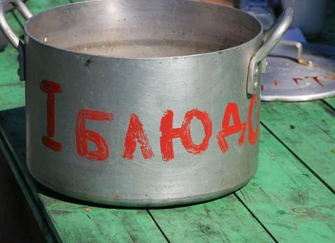 Детсадовцев кормили с битых тарелок во Владивостоке