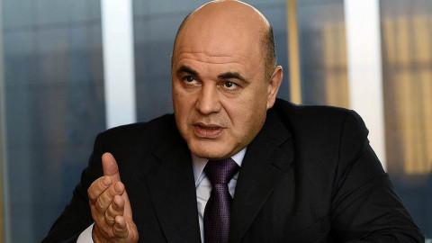 Налоговые тайны раскроют в России