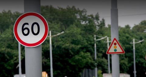 Стало известно расположение комплексов фото- и видеофиксации нарушений ПДД в Приморье