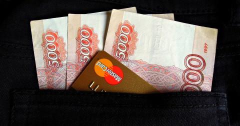 Россияне перестали надеяться на государственную пенсию