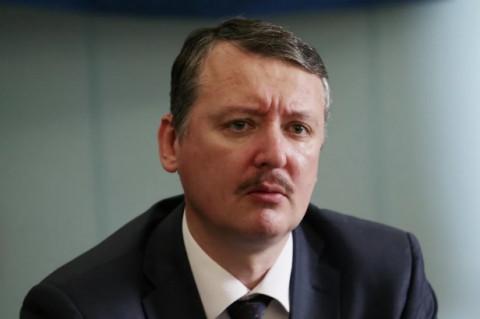 Стрелков предрёк новую войну на Донбассе