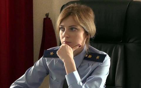 Поклонская рассказала, что ждет Россию