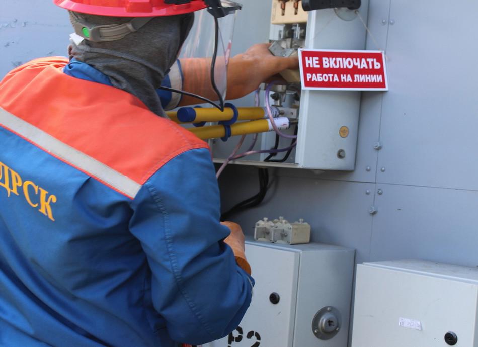 Дешевым электричество сделали в Приморье, но не для всех
