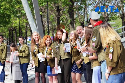 Почти 50 миллионов потратят на молодежный форум в Приморье